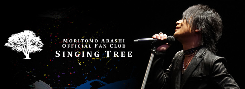 Moritomo Arashi Official Fan Club